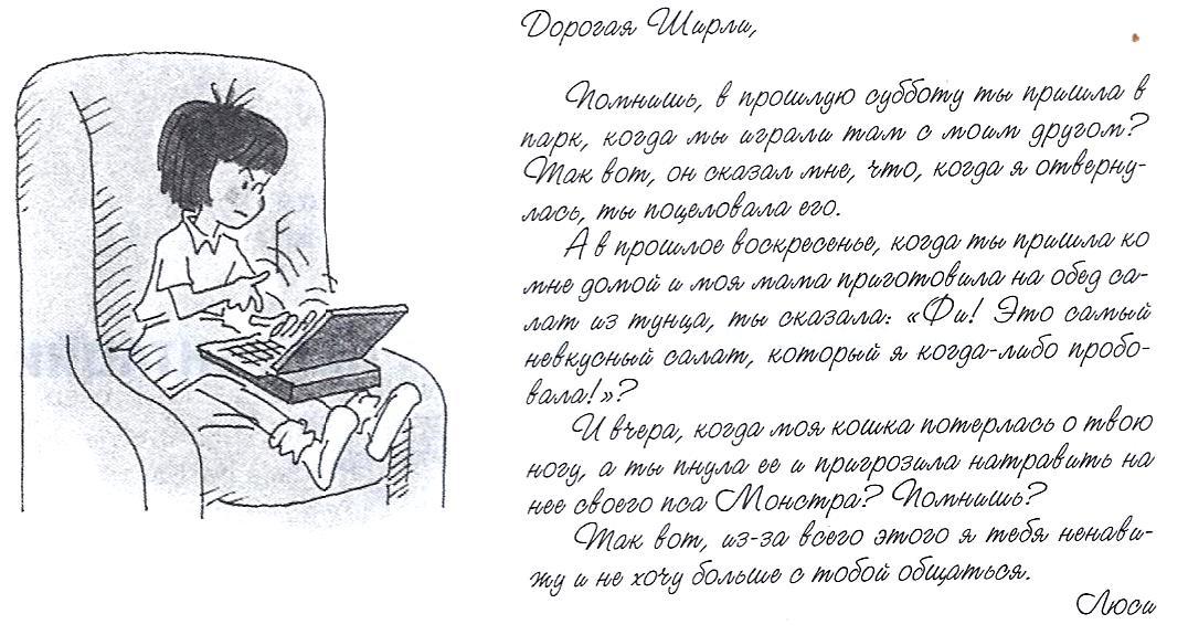 Образец презентационное письмо для знакомства 2